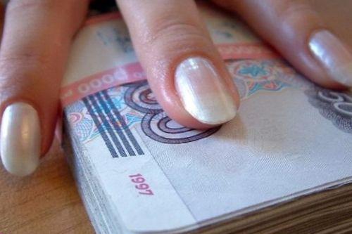 Финансовый механизм