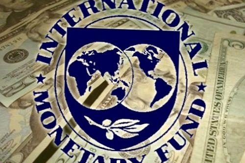 Структура международного валютного фонда