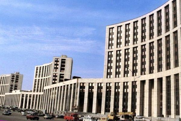Международный банк экономического сотрудничества