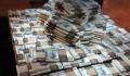 Иностранные инвестиции в экономике России